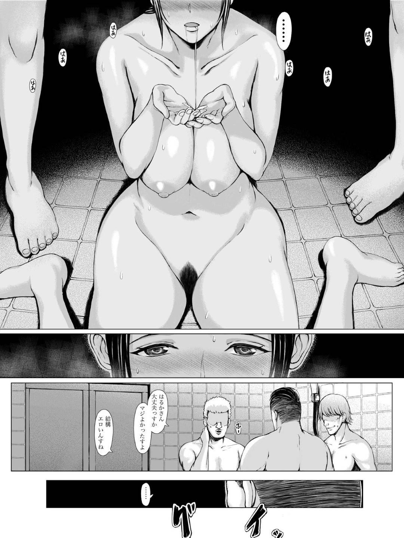 まだ小さい息子と海水浴に行った母親は、息子の相手をしてくれた若い男たちに宿に戻ったあと飲みに行こうと誘われるが、飲み物に薬を入れられてしまい…気がつくと裸にされクンニされフェラもさせられ美人人妻がハメられまくる!【プルポアゾン:母喰い おっとりお母さんが年下ヤリチンに狙われる時】