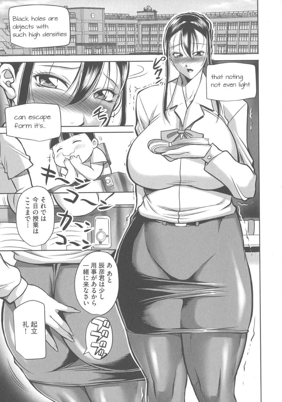 スケベ男子生徒にアナルをバイブ調教してもらいイキまくる淫乱女教師…拘束されてアナルをいじられて感じまくり激しい生ハメアナルセックスでケツアクメ【茜しゅうへい:豊満女教師調教 鏡花 第7話】