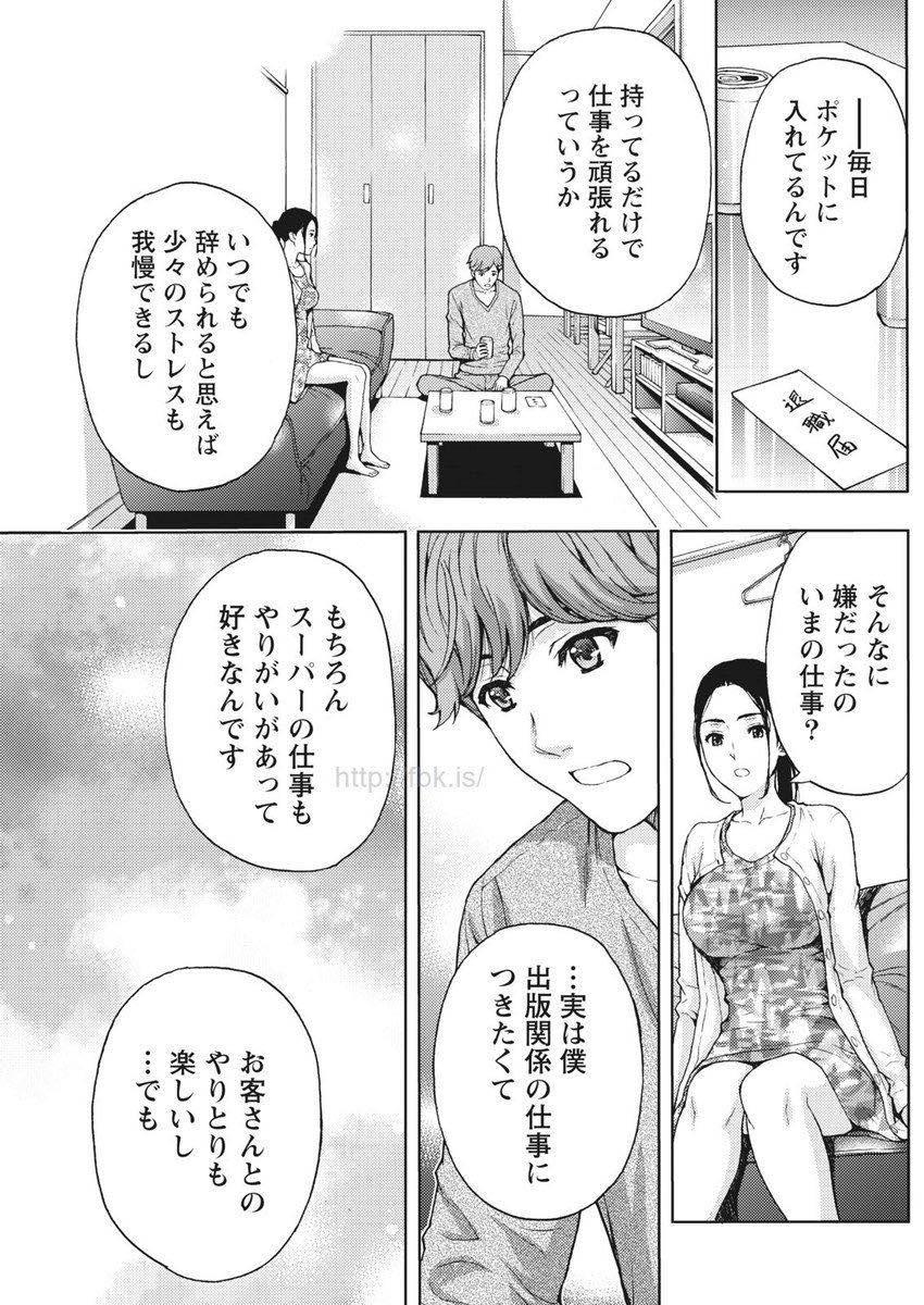 lovers 恋に落ちたら エロアニメ