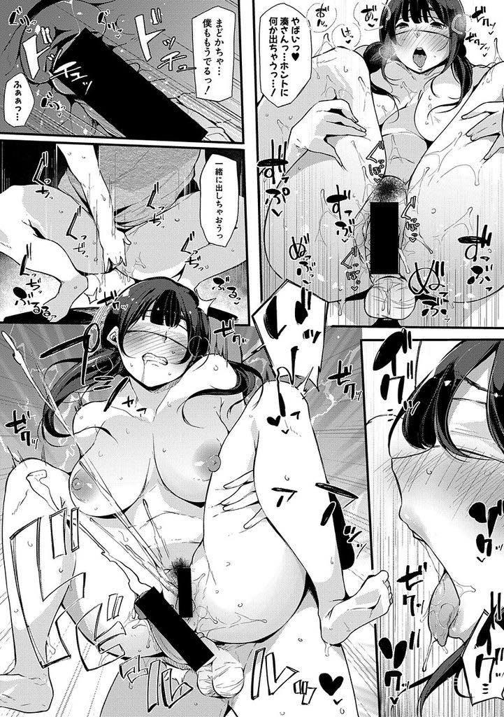 (1/2話)母親が大家をするアパートに住む男の部屋に通いセフレになる巨乳JK...セフレの娘とエッチしているのに大家さんの視線を感じセフレに目隠しをして間近で繋がっているところを見せてあげイキ潮とザーメンをぶっかけ中出しセックス【桜湯ハル:娘のち母、所により春雷 前編】